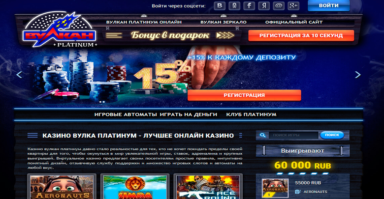 Карты для покера royal flush 500